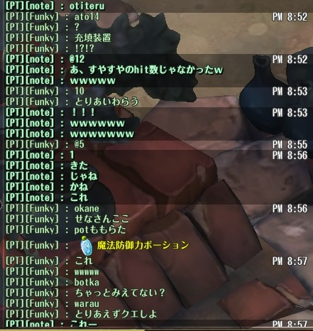 screenshot_20160923_00001.jpg