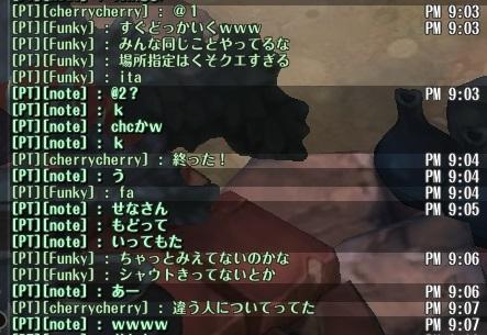 screenshot_20160923_00004.jpg