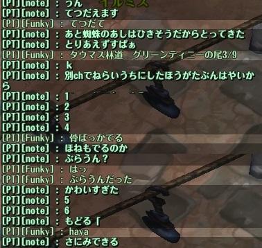 screenshot_20160928_00027.jpg