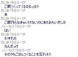 suguwasureru2016530.jpg