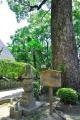 四条畷神社9