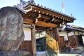 2016年 京都浄土宗寺院・特別大公開9