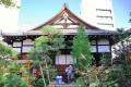 宝蔵寺11