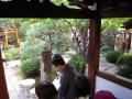 宝蔵寺27
