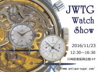 jwtg21th.jpg