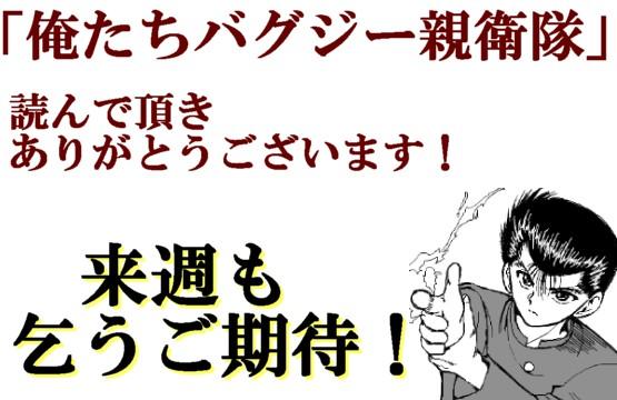 20160911122559d05.jpg