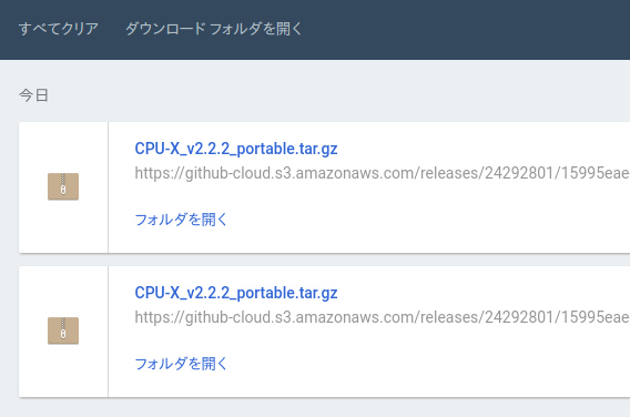 Downloads Overwrite Existing Files Chrome拡張 ダウンロード 上書き保存 ダウンロード履歴