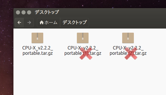 Downloads Overwrite Existing Files Chrome拡張 ダウンロード 上書き保存