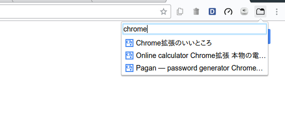 List Opened Tabs Chrome拡張 タブ リスト化 検索