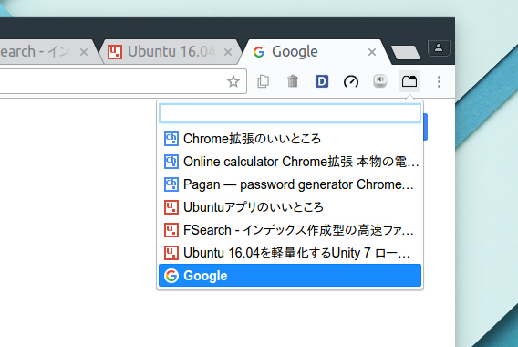 List Opened Tabs Chrome拡張 タブ リスト化