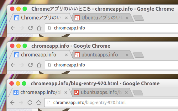 Url in title Chrome拡張 タブ タイトル 変更