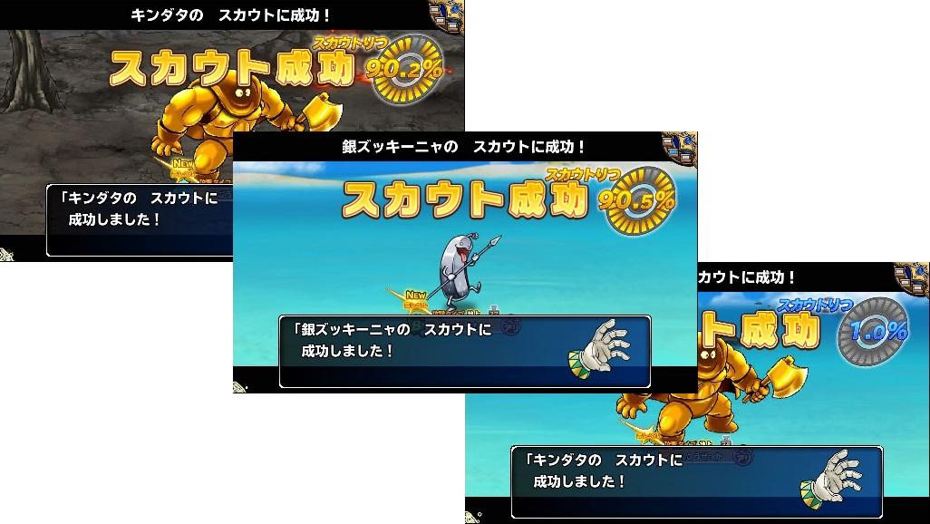 GW特別イベント!