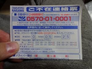 DSC055020001.jpg