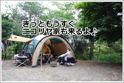 20160716-26.jpg