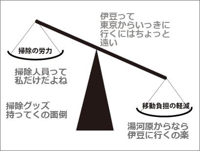 20160902-01.jpg