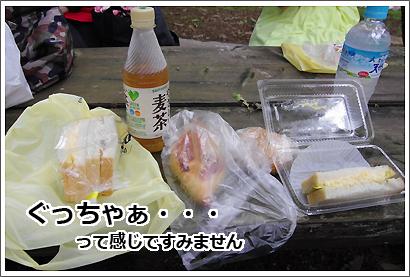 20160907-3-4.jpg