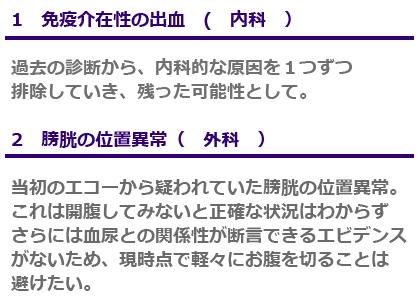 20161029-19.jpg