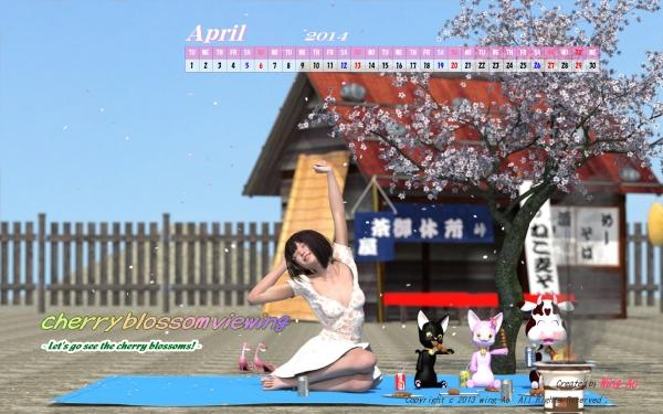 097b-お散歩 + お花見(4月のカレンダー)