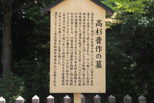 東行庵 2016-7-26-5