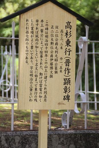 東行庵 2016-7-26-8
