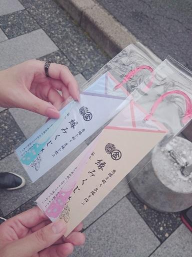 京都 その1