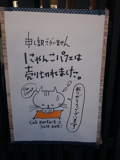 京都 その10