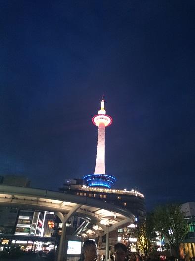 京都 その13