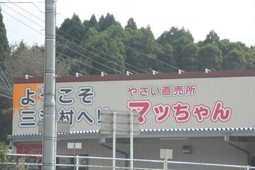 三瀬へ 2016-10-9-5