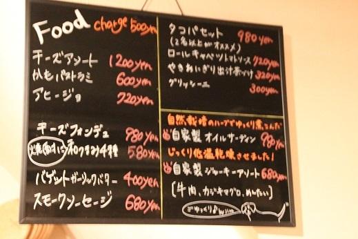 ジラちゃん 2016-11-2-4