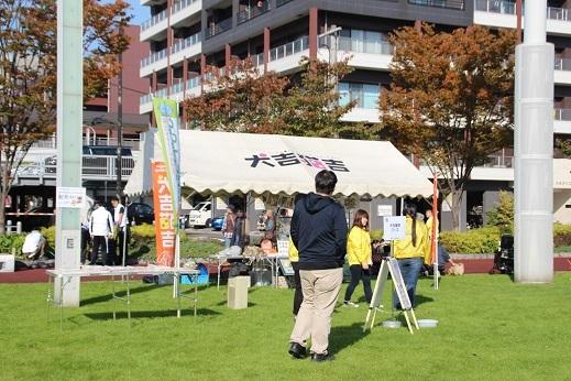 愛護フェスティバル1 2016-11-12-2