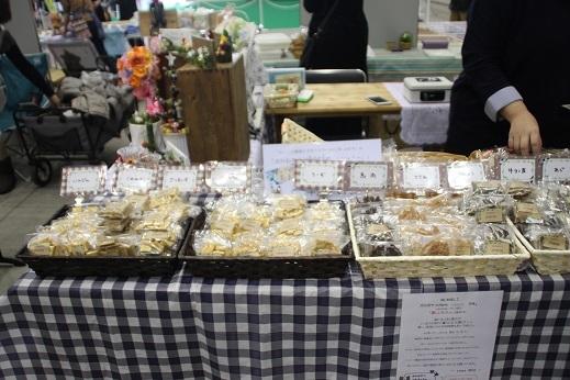 愛護フェスティバル2 2016-11-12-6