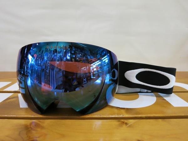 Oakley17FlightDeck1