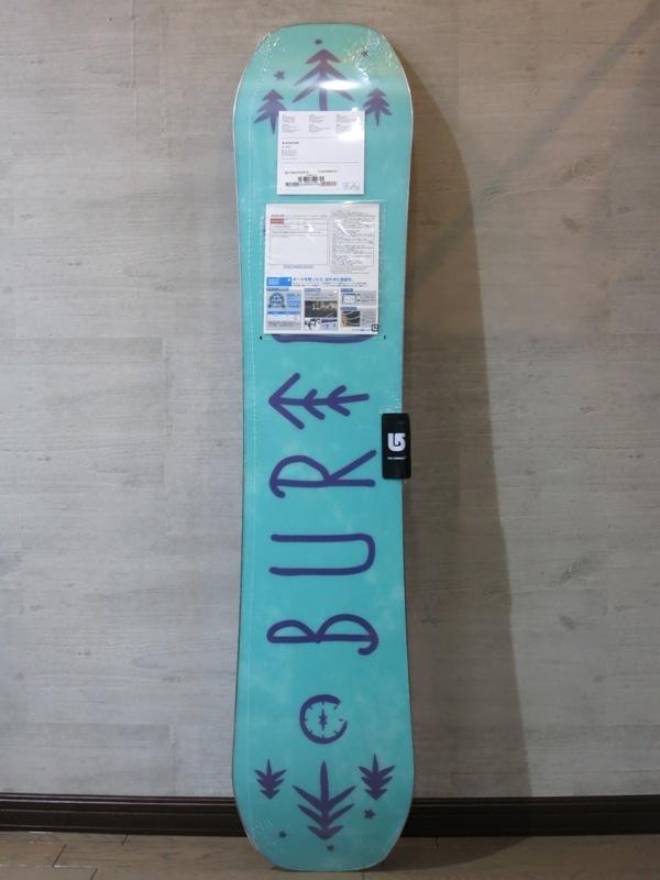 Burton17DejaVuSmalls2