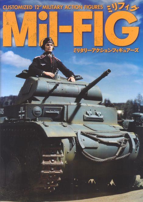 Mil-FIG_表紙