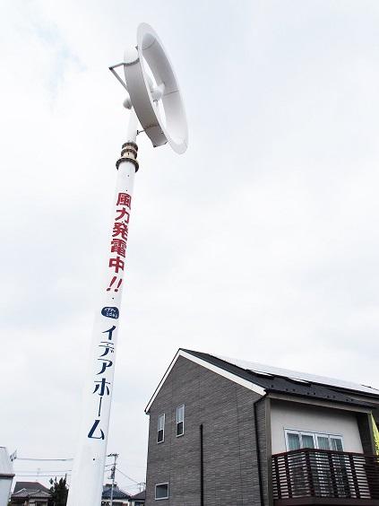 P4230599 風力発電