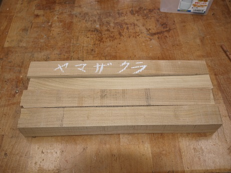 P7060015山桜