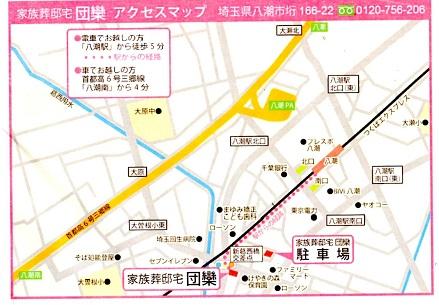 img012 団欒地図