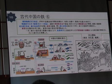 P7310608 古代中国の轍