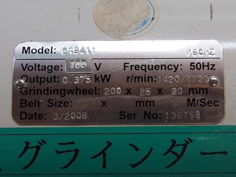 P8190593 銘板