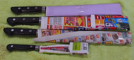 P9070576 包装1