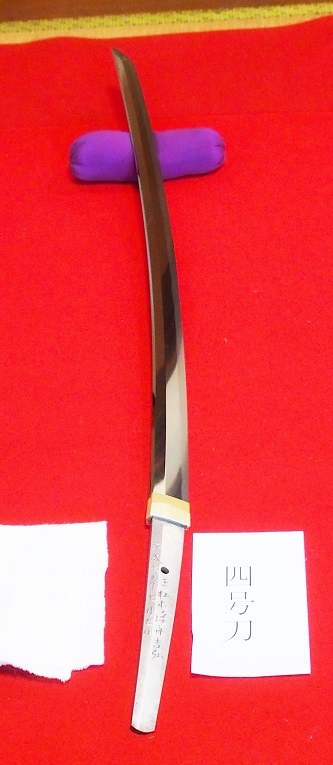 P9250588 4号刀
