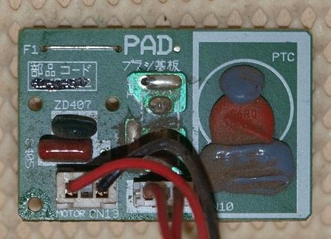 PA200038 ブラシ基盤