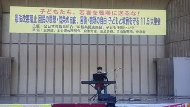 20161105_2.jpg