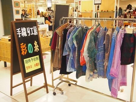 PC050605 織物