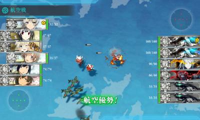 E-2ボス最終