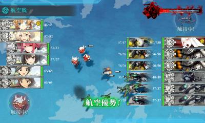 E-4ボス最終
