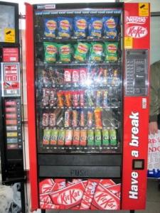 ロンドン自動販売機