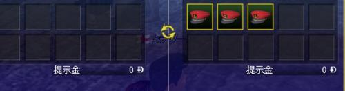 キャプチャ帽子3こ