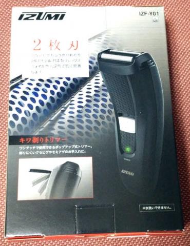 IZUMI電気シェーバーIZF-Y01 外箱