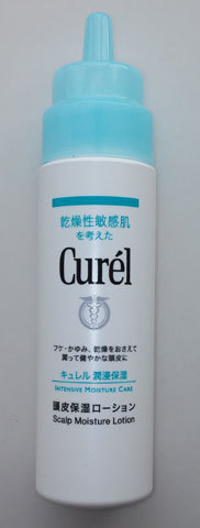 Curel頭皮保湿ローション